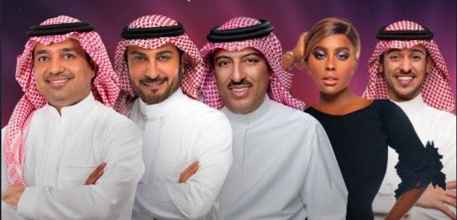 The line-up of Saudi artists who will perform during concerts held in celebration of Saudi National Day. (Screengrab)