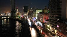 Lebanon in danger of complete blackout within one week: State electricity company