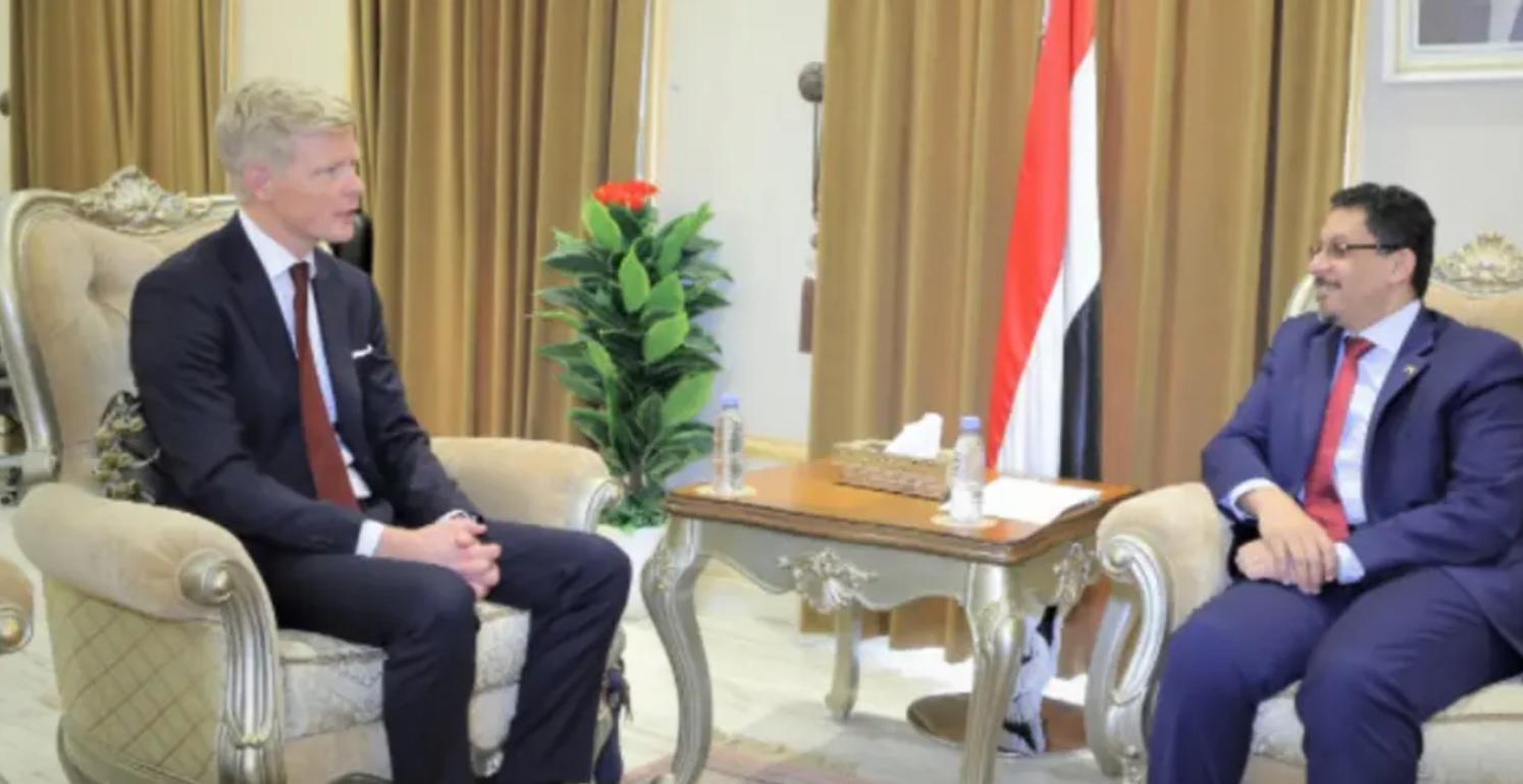 وزير الخارجية اليمني والمبعوث الأممي إلى اليمن