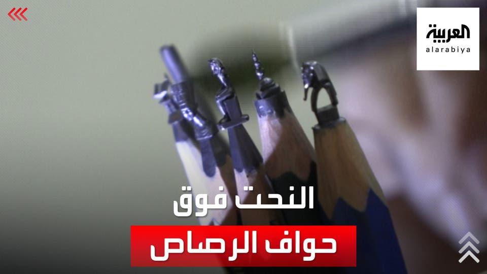 فنان مصري يبدع في فن المصغرات