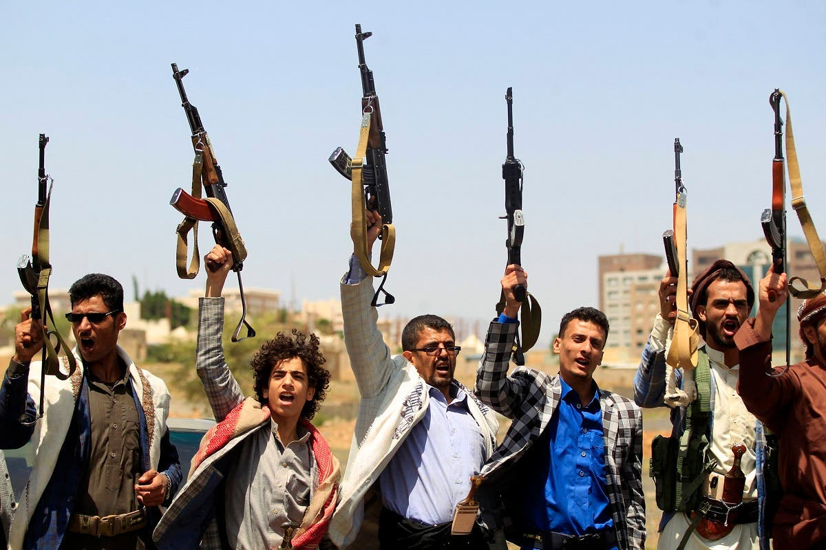 شبهنظامیان حوثی