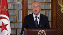 تونس.. هذه تفاصيل القرارات الجديدة للرئيس قيس سعيّد
