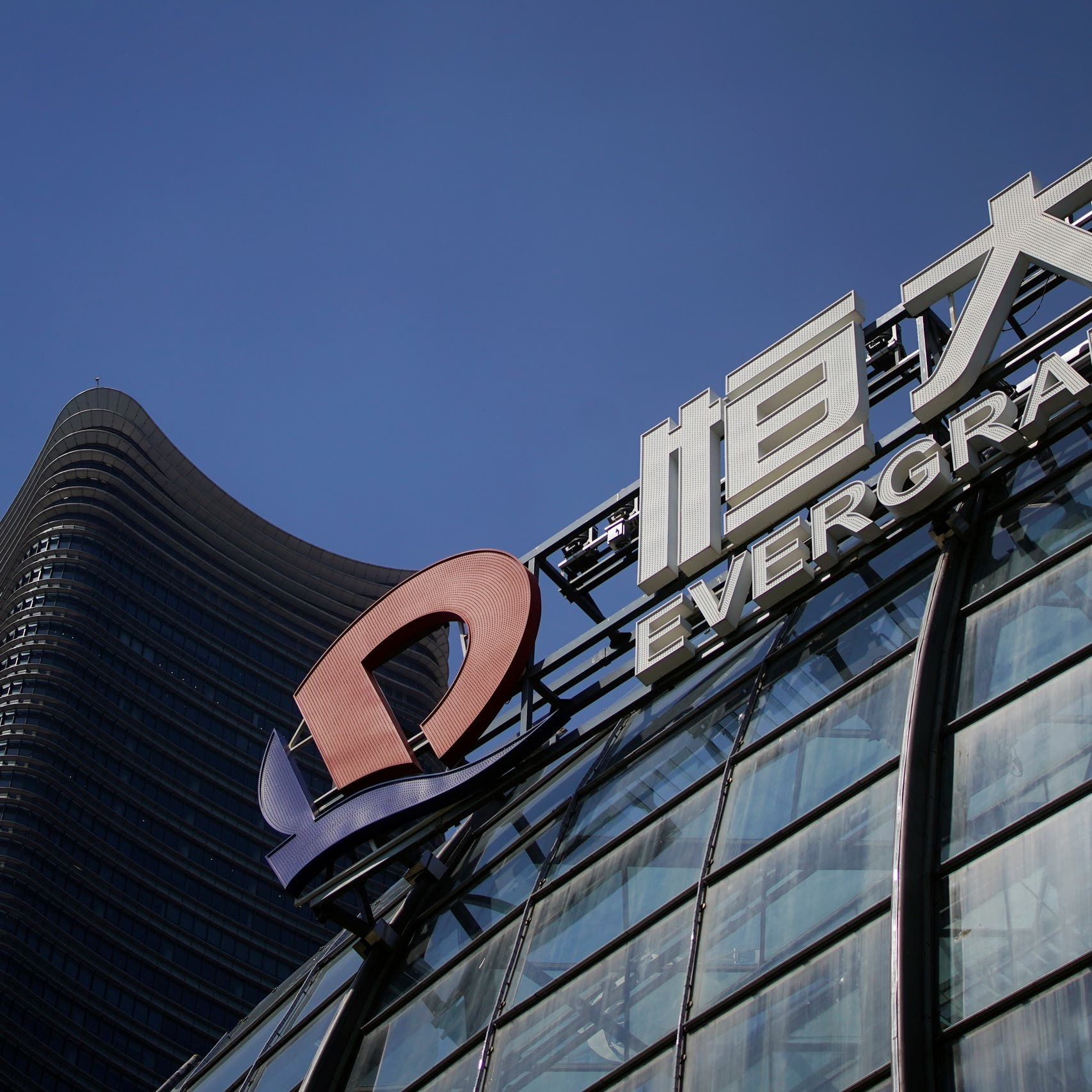 """تعليق تداول أسهم """"إيفرغراند"""" الصينية في بورصة هونغ كونغ"""