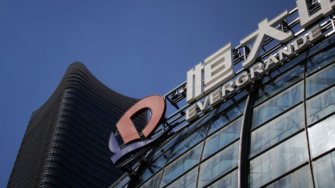 شركة إيفرغراند الصينية