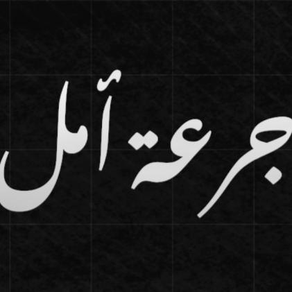 """فيلم """"جرعة أمل"""".. قصة لقاحات كورونا في السعودية"""
