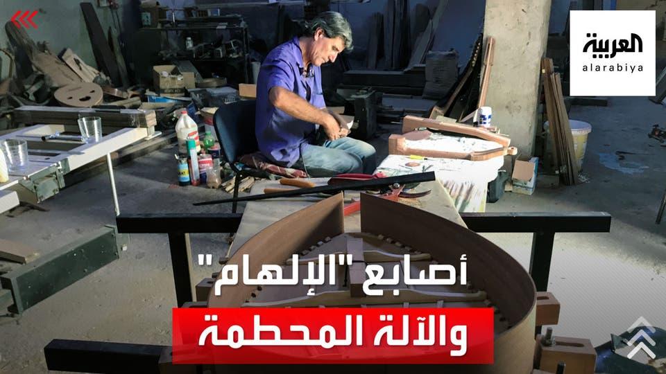 جزائري يكسر آلته الموسيقية ثم يتحدى نفسه فيصبح صانع آلات وترية