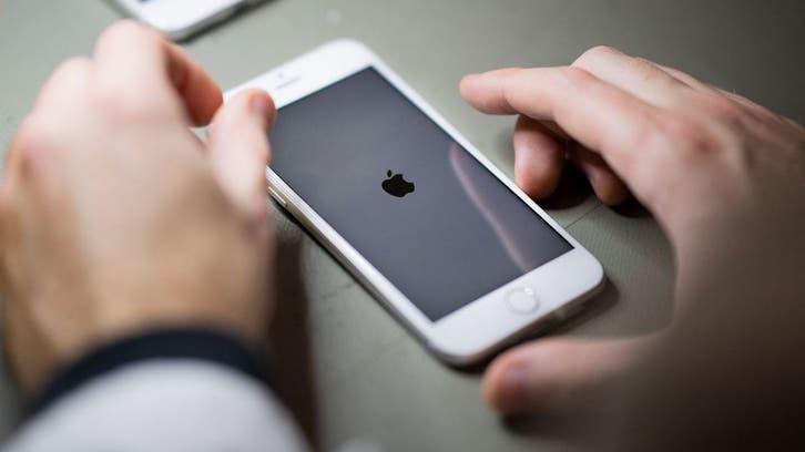 اپل بهدنبال تشخیص افسردگی با آیفون
