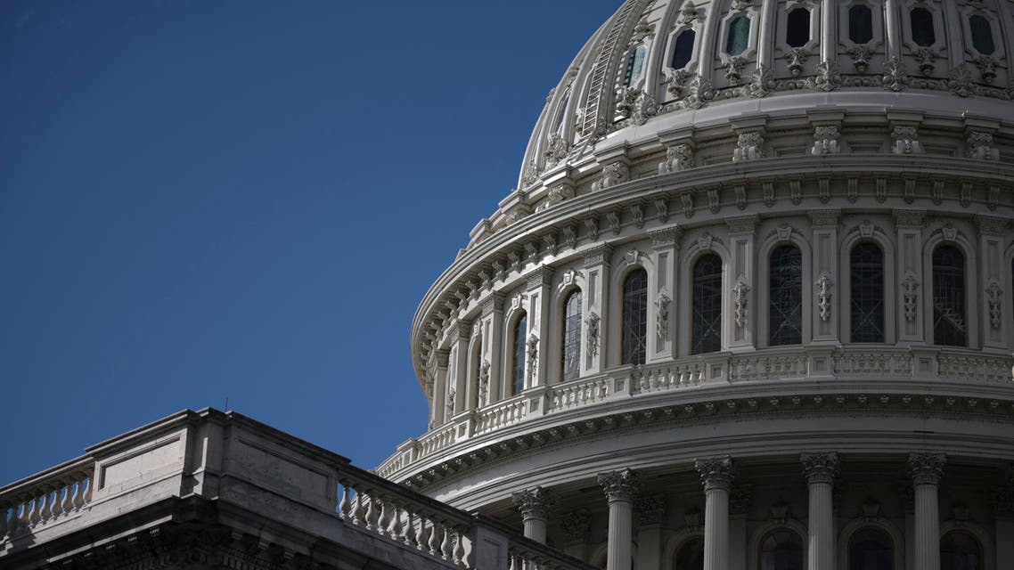 The Dome of the U.S. Capitol is seen on September 23, 2021 in Washington, DC. (AFP)