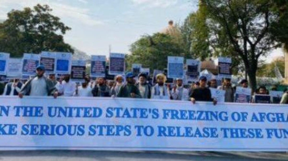 Hundreds Protest in Kabul to Demand U.S. Release Afghan Foreign Reserves