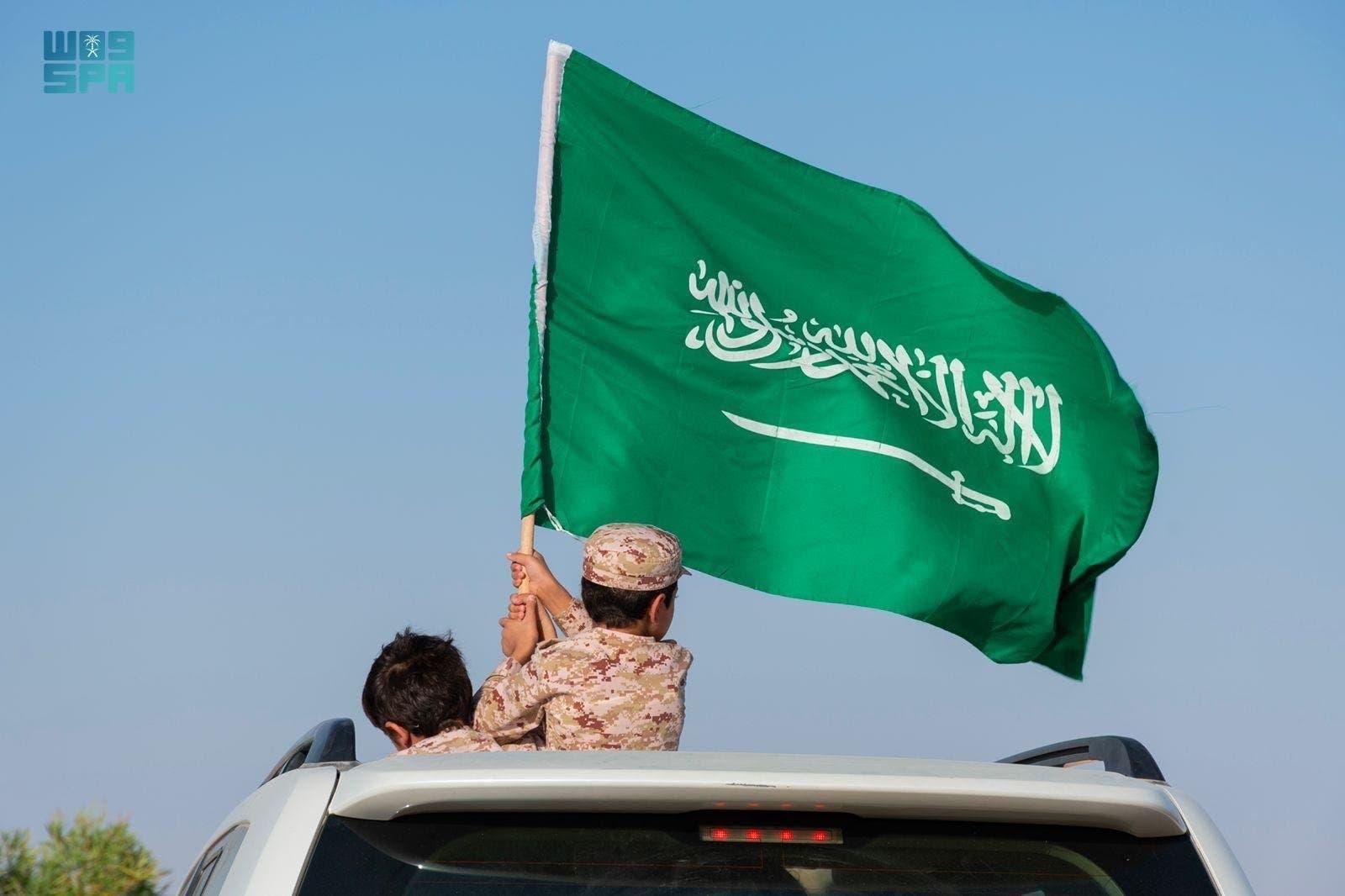 مظاهر احتفال اليوم الوطني السعودي 91