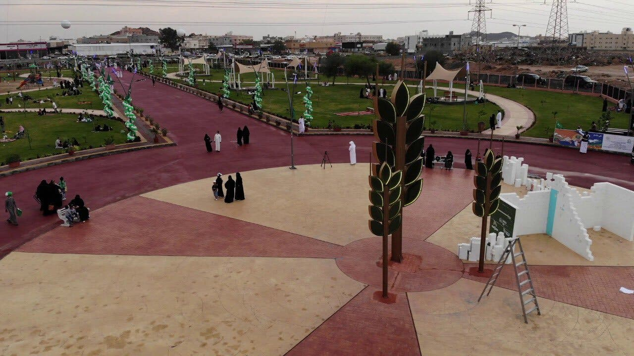 السنابل پارک