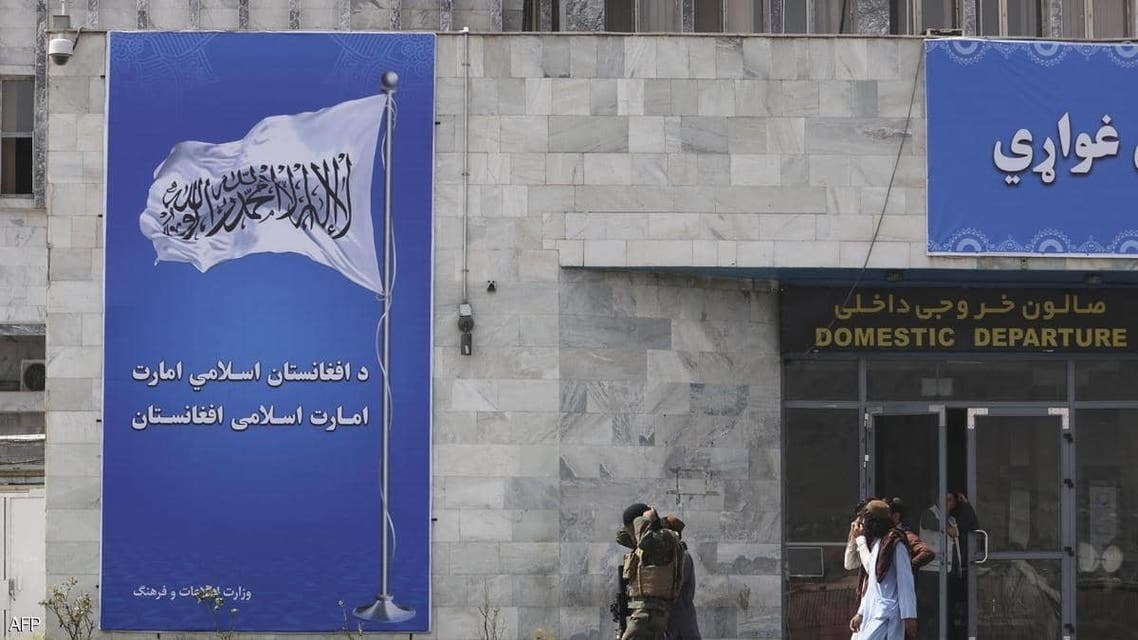 Afghanistan: Femlae judges