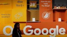 Google, India's competition regulator says Google's allegation lacks proof