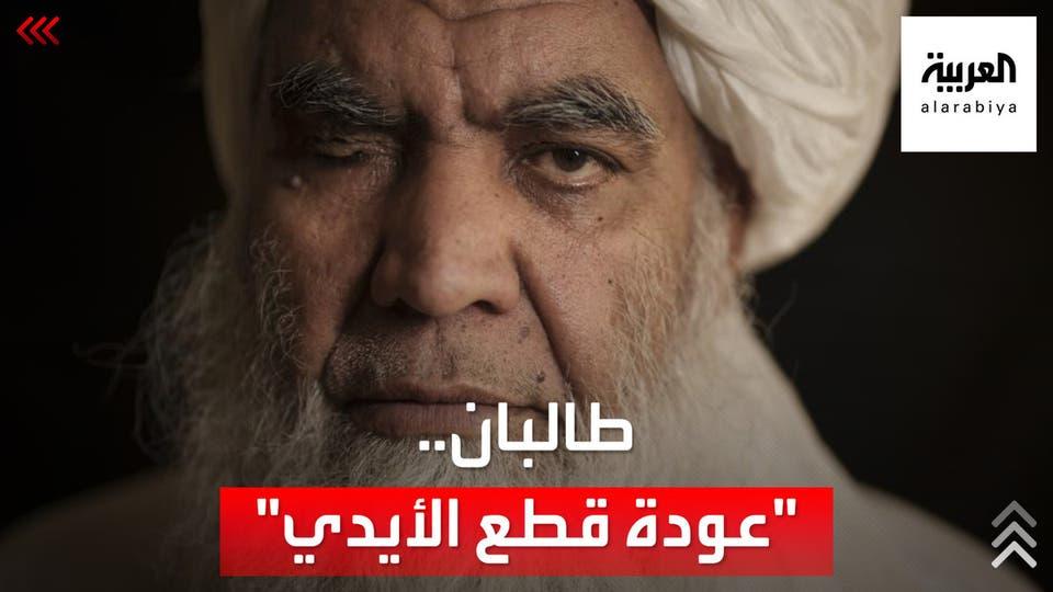 طالبان.. أخلّت بوعودها للمجتمع الدولي بعد 5 أسابيع فقط من استيلائها على السلطة