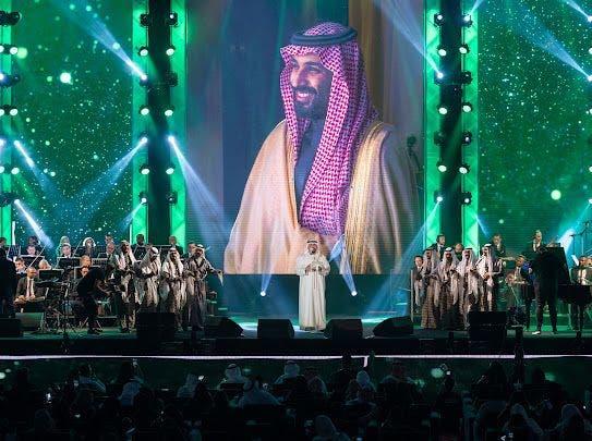 حفلة حسين الجسمي - جدة