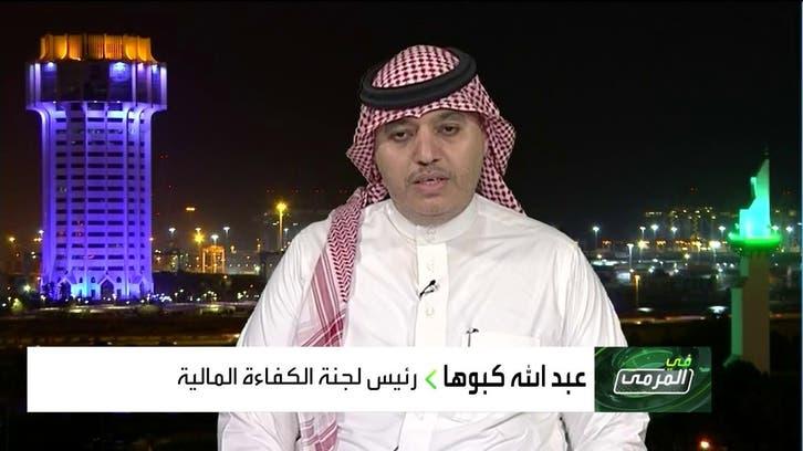 لماذا زادت مصروفات الاتحاد السعودي؟ .. كبوها يجيب