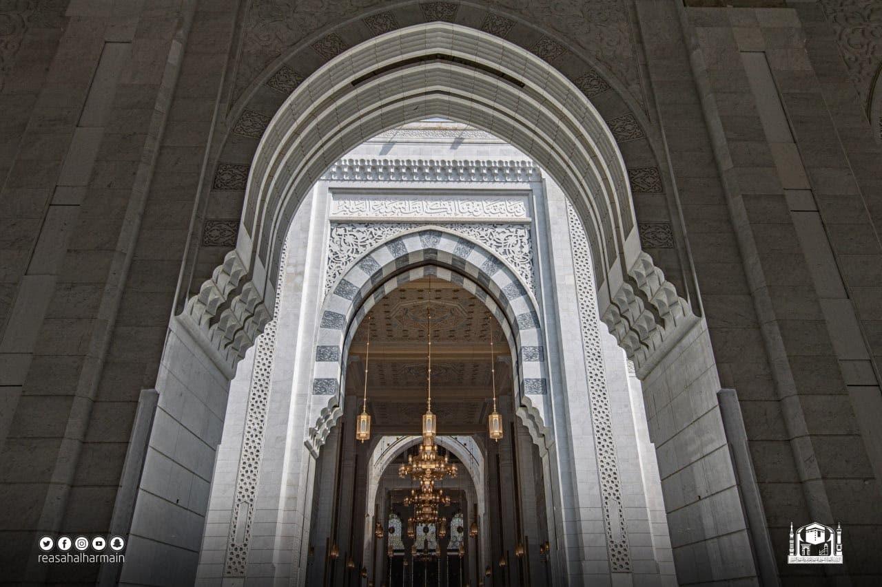مسجد حرام کی توسیع