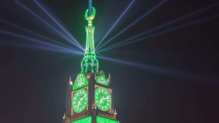 بهذه الطريقة احتفت أكبر ساعة في العالم باليوم الوطني السعودي