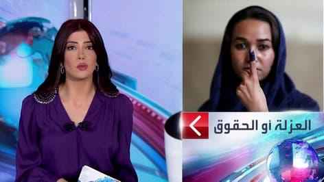 بعد سلبهن حق التعليم.. كيف لبت طالبان مطالب احترام حقوق الأفغانيات؟