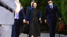 Canadian extradition judge frees China's Huawei exec Meng Wenzhou