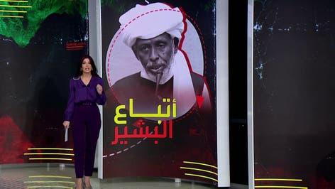 الفلول تضع السودان على خط صدع الانقلابات