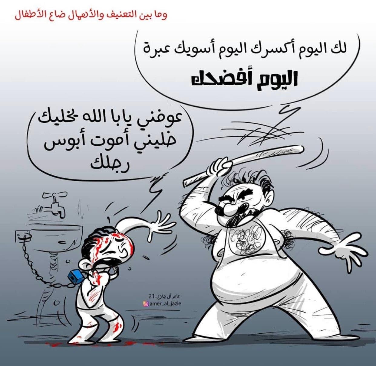 رسم كاريكاتوري انتشر تعاطفا مع الطفل محمد