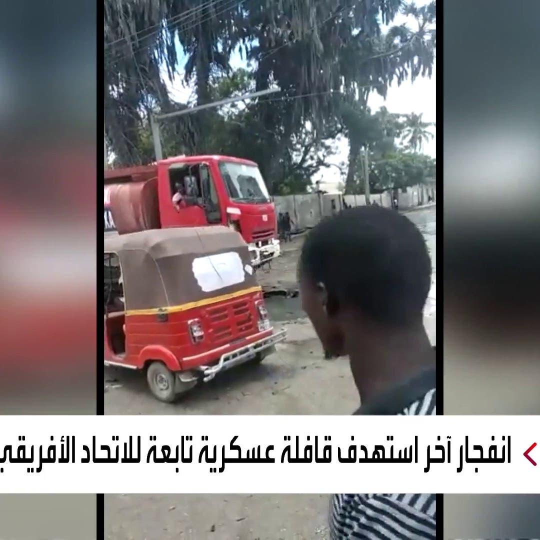 قتلى وجرحى بانفجارين في الصومال