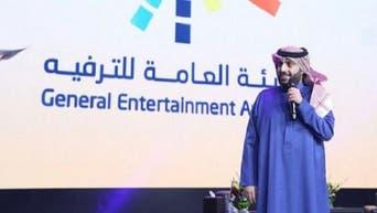 آل الشيخ يعلن تفاصيل موسم الرياض في مؤتمر صحافي