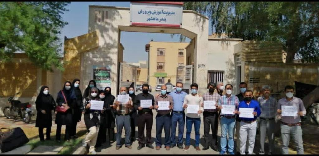 اعتراض سراسری معلمان در ایران