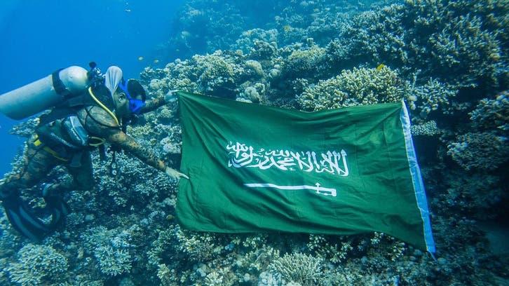 غواصون يحتفون باليوم الوطني السعودي في أعماق البحر