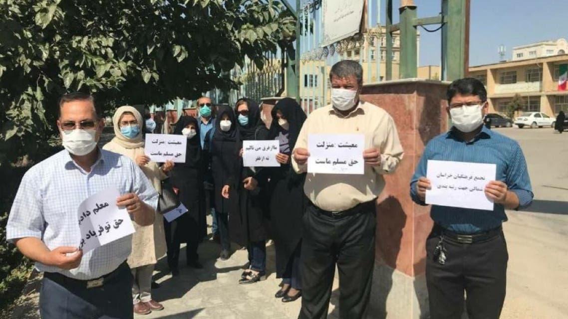 اعتراض معلمان ایران