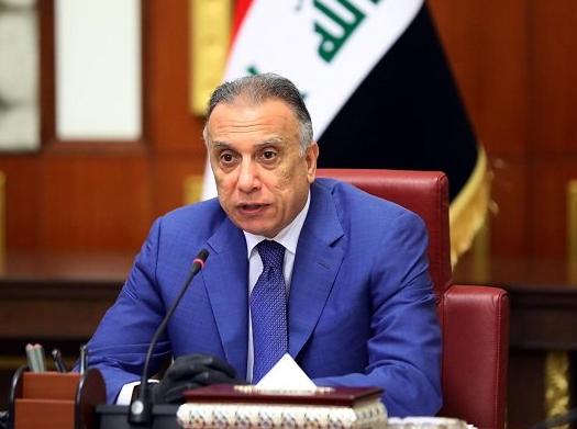 عراق کے وزیراعظم مصطفی الکاظمی