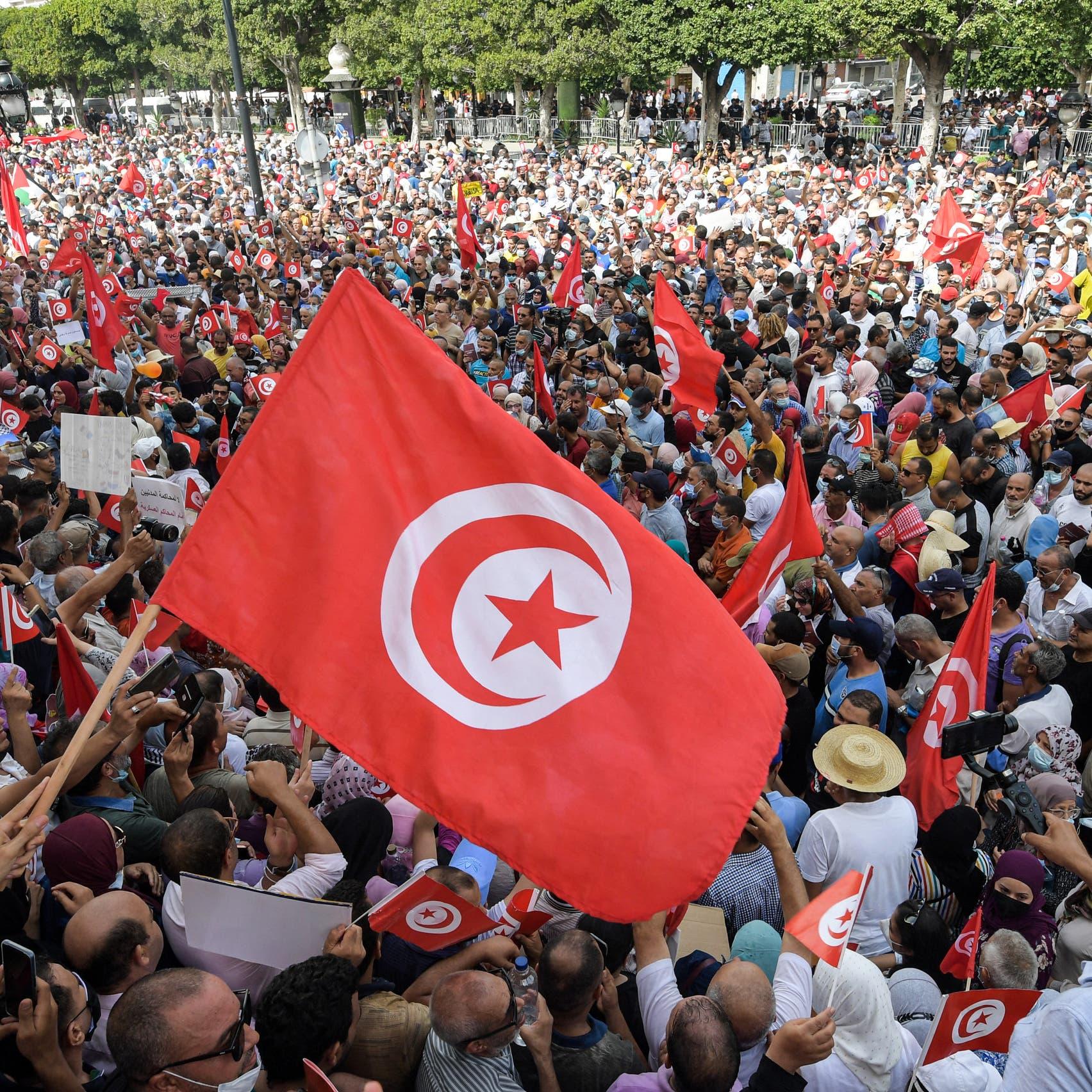 تظاهرة مرتقبة في تونس.. ودعوات لحل البرلمان والنهضة