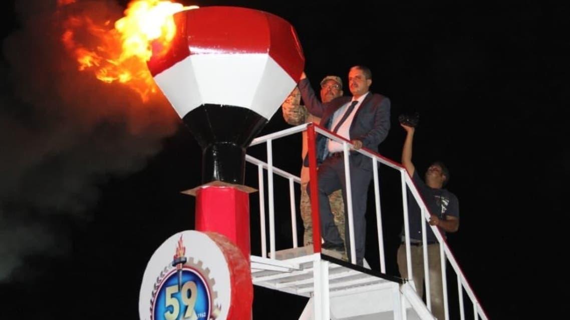حفل وطني يمني استهدفه الحوثي