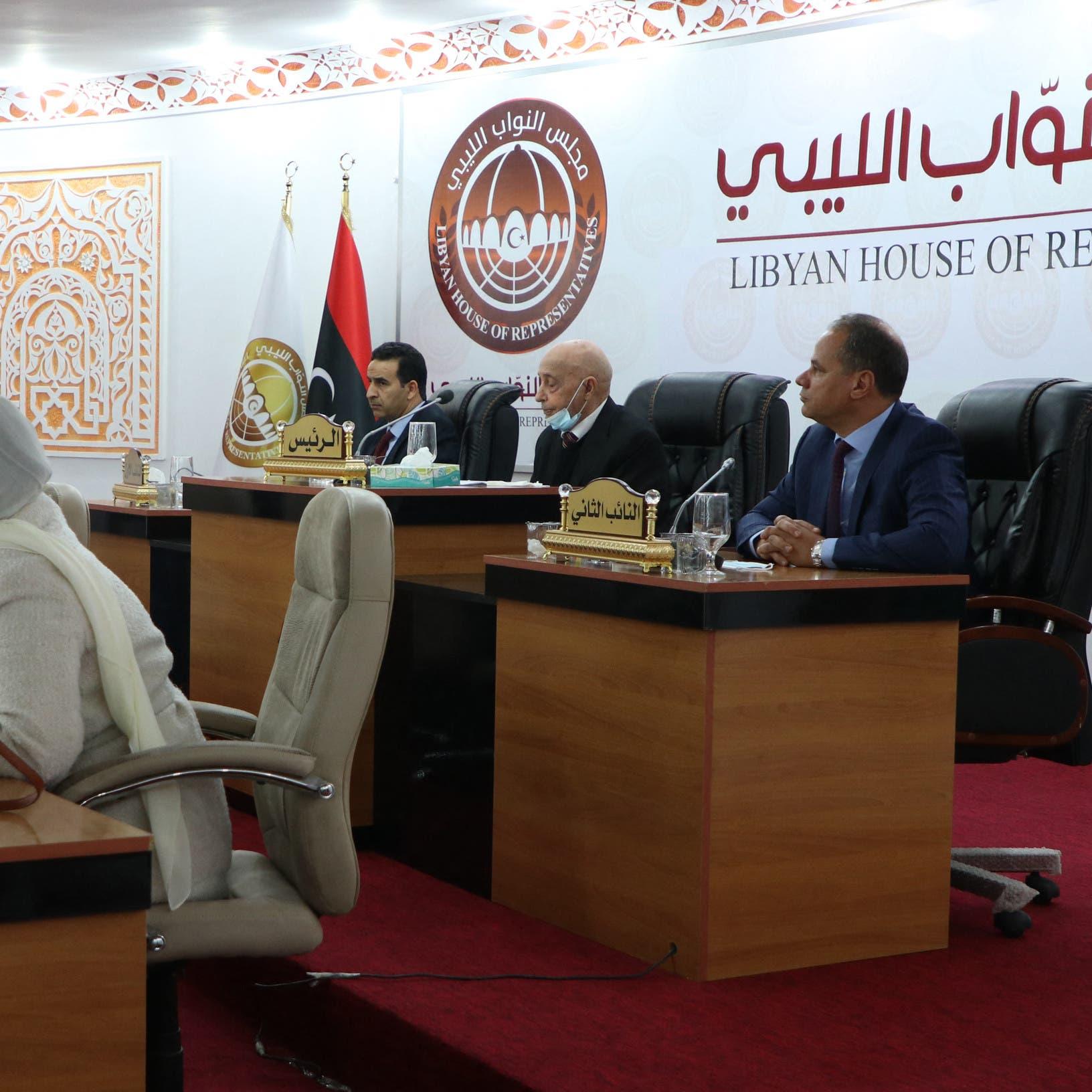 البرلمان الليبي: لا حل للانقسام إلا بالانتخابات
