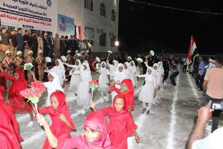 حفل يمني وطني قصفه الحوثيون