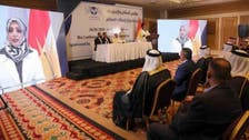 بازتاب کنفرانس اربیل؛ حکومت عراق برای برخی حاضران قرار بازداشت صادر کرد
