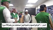 نشرة الرابعة | إنجاز 95% من أعمال مستشفى عدن