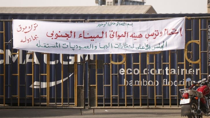 غضب كسلا وبورتسودان متواصل.. وفد الخرطوم يحط شرق البلاد