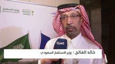 الفالح للعربية: شركات الطاقة المتجددة الفرنسية مقبلة على الاستثمار بالسعودية