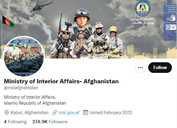 حساب وزارة الداخلية الأفغانية في تويتر