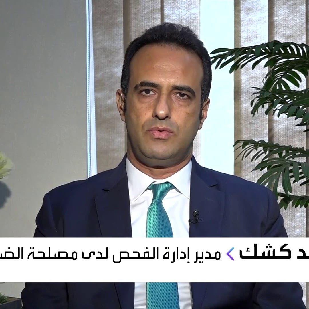 القصة الكاملة للضريبة على البلوغرز واليوتيوبرز في مصر