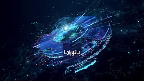 بانوراما | مخطط لتأجيل انتخابات ليبيا.. وانقسام حول قرارات رئيس تونس
