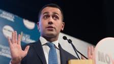 وزیر خارجه ایتالیا: به رسمیت شناختن حکومت طالبان غیر ممکن است
