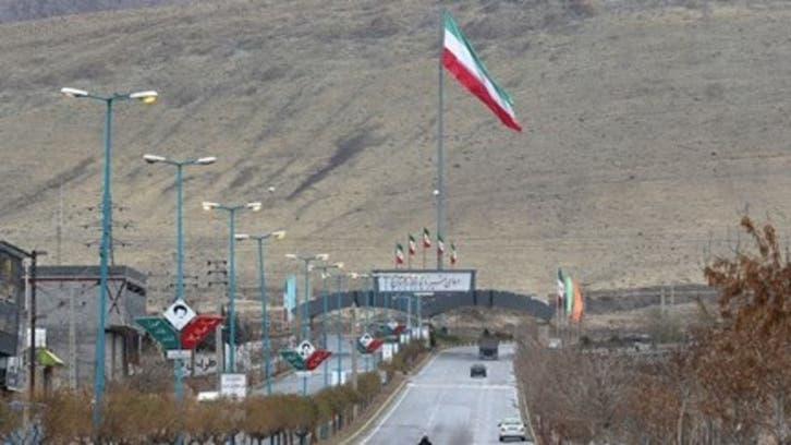 اتحادیه اروپا: ایران باید بیدرنگ اجازه بازرسی از مجتمع کرج را به آژانس بدهد