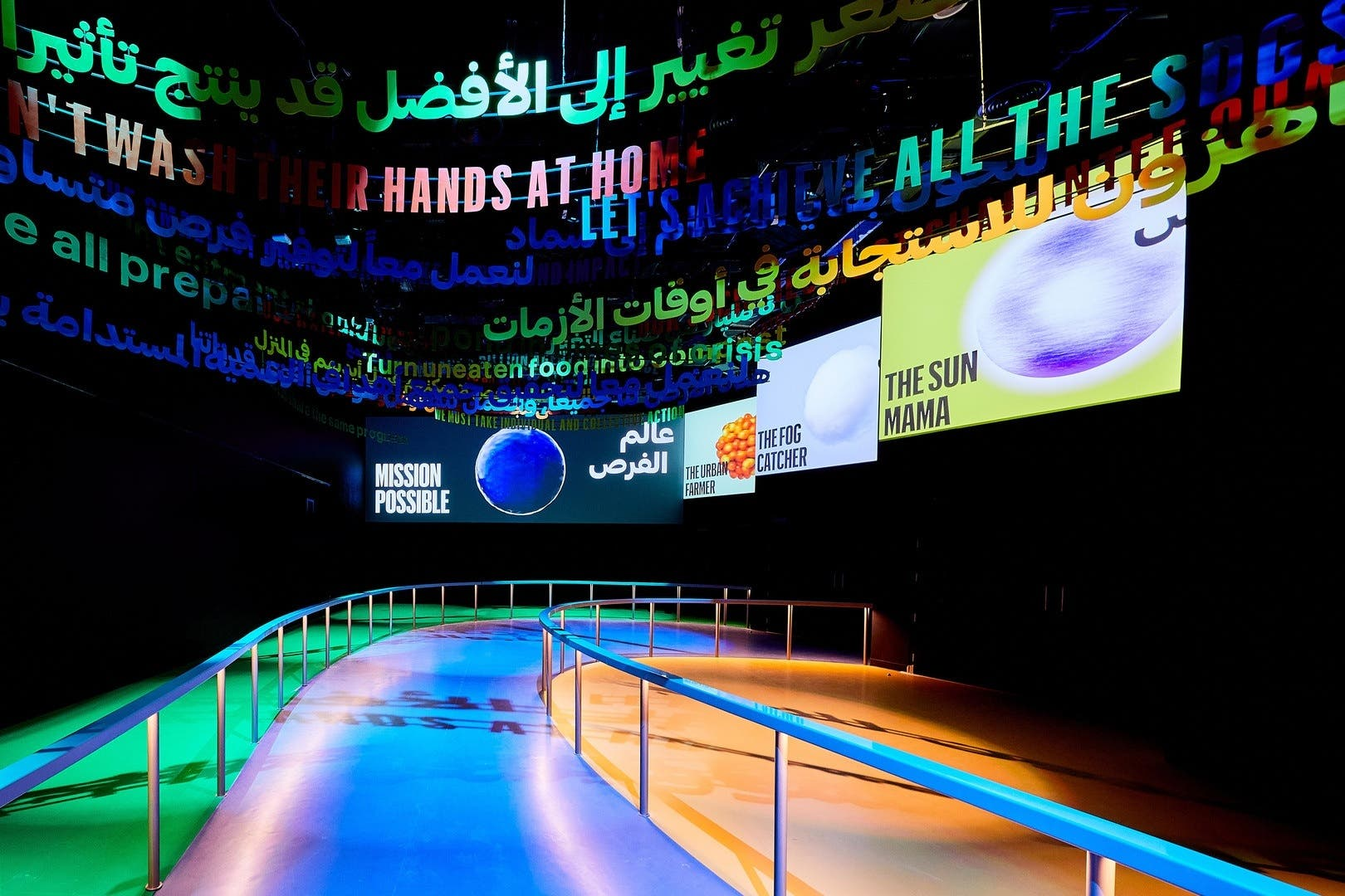 The Opportunity Pavilion at Dubai Expo 2020. (Supplied: Dubai Expo 2020)