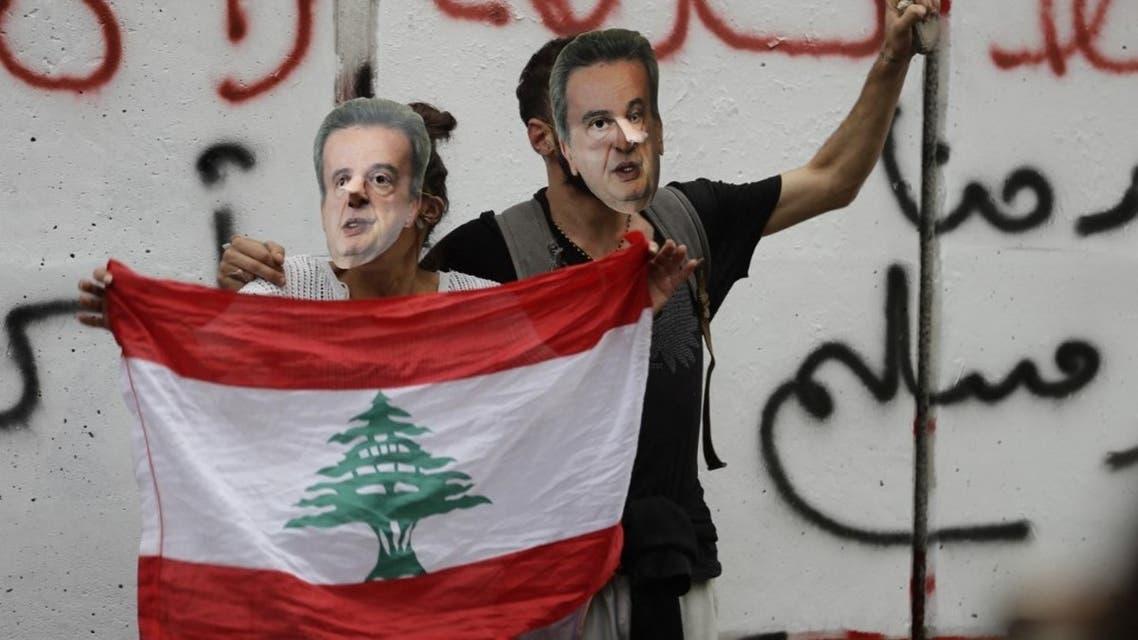 احتجاجات في لبنان ضد سياسة حاكم البنك المركزي رياض سلامة (أرشيفية- فرانس برس)