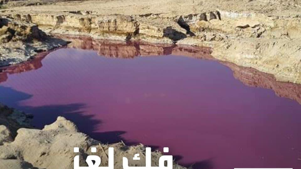 السلطات الأردنية تفك لغز البرك الحمراء في منطقة البحر الميت