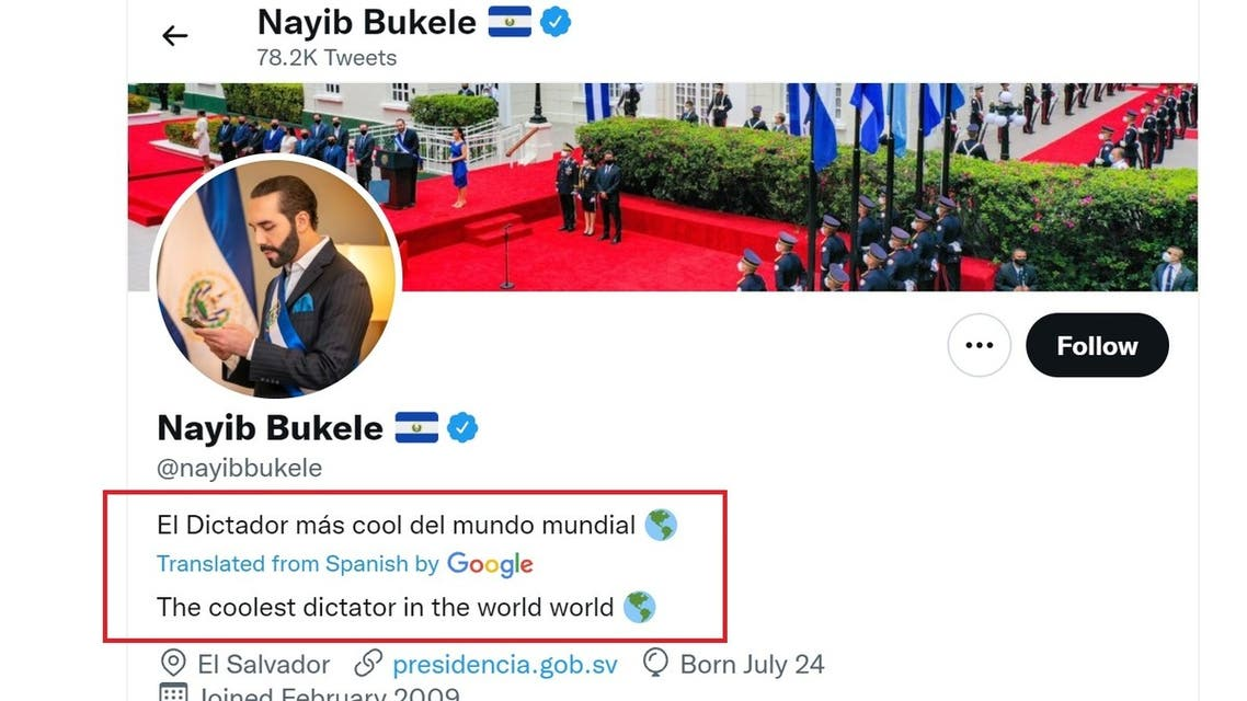 حساب رئيس السلفادور عبر تويتر