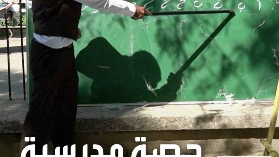 معلم في العراق يلاحق أطفالا مشردين ومحرومين من التعليم..و